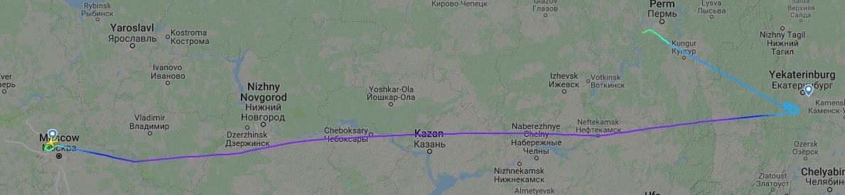 Мы летим в Екатеринбург