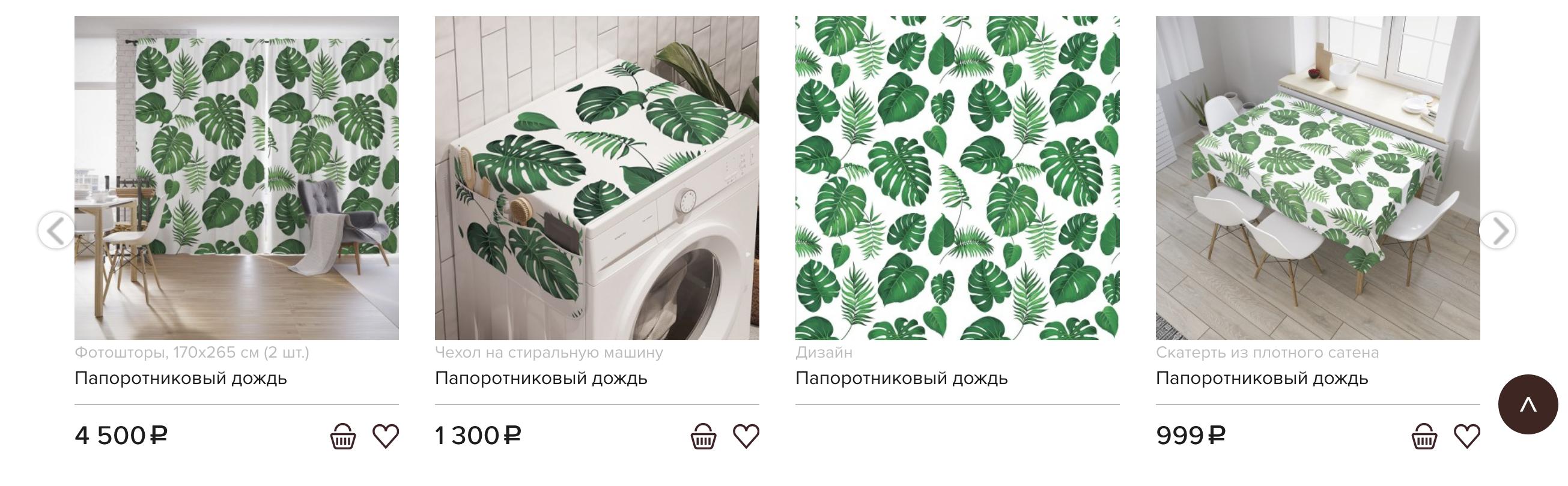 Скриншот сайта joy-joy.ru