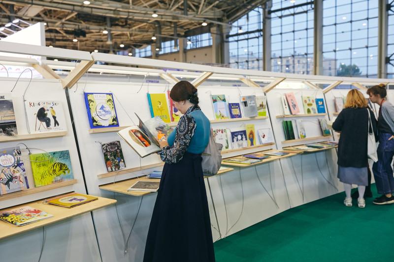 Выставка выдающихся детских книг
