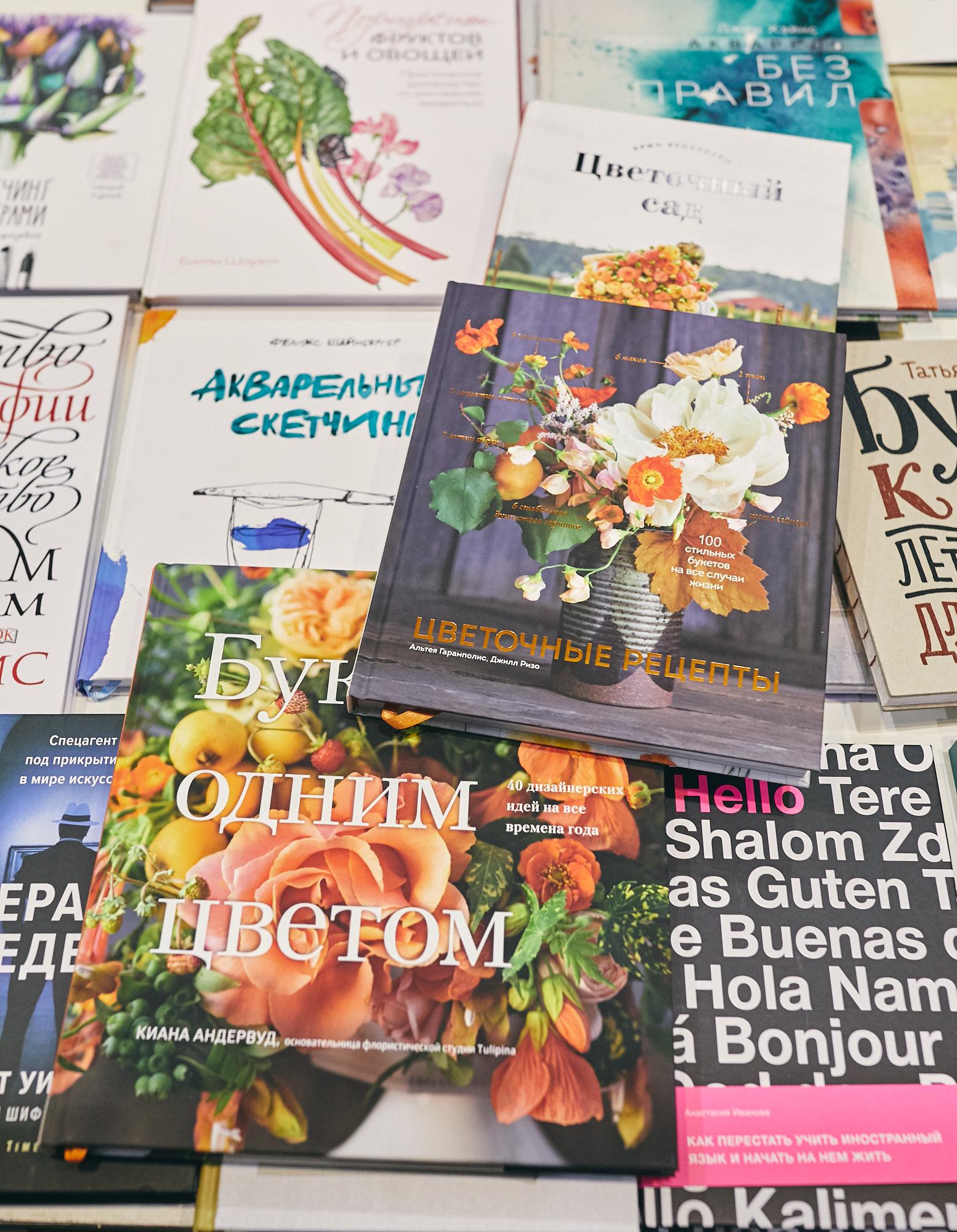 10 советов тем, кто собирается на книжную ярмарку на ВДНХ