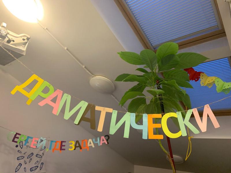 Кусочек праздничного оформления к третьей годовщине @sekvo в ЖЖ
