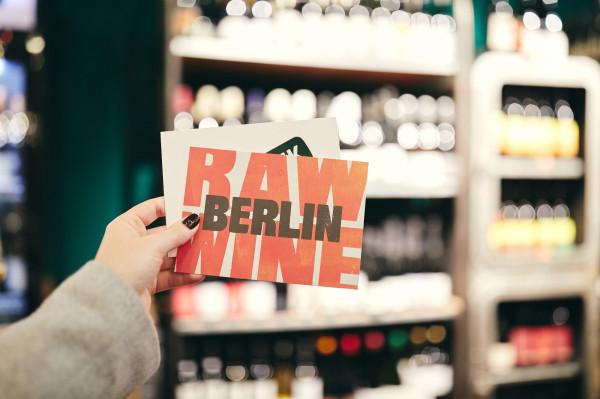 Четыре вечера в Берлине