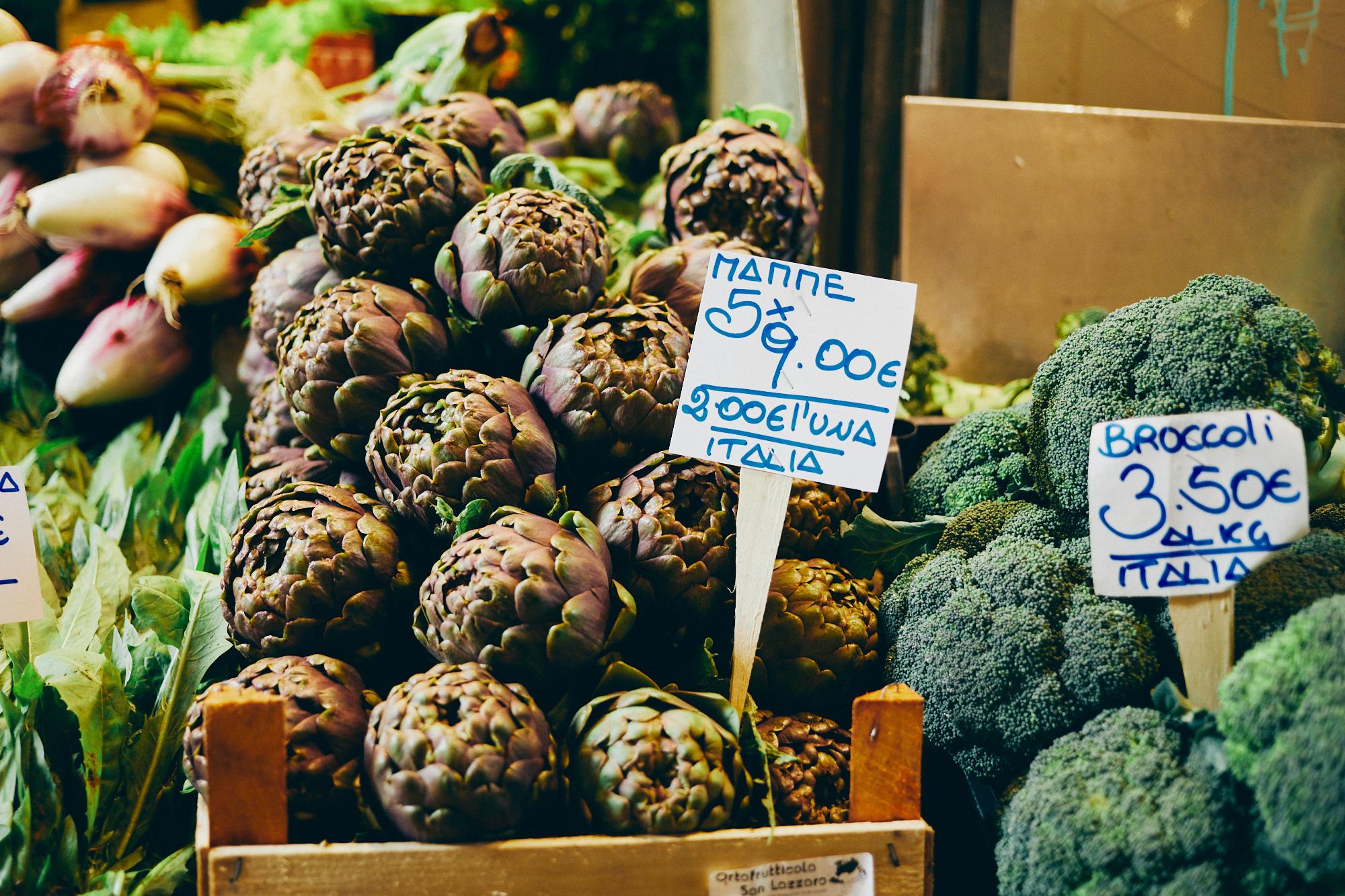 Овощной развал в Болонье