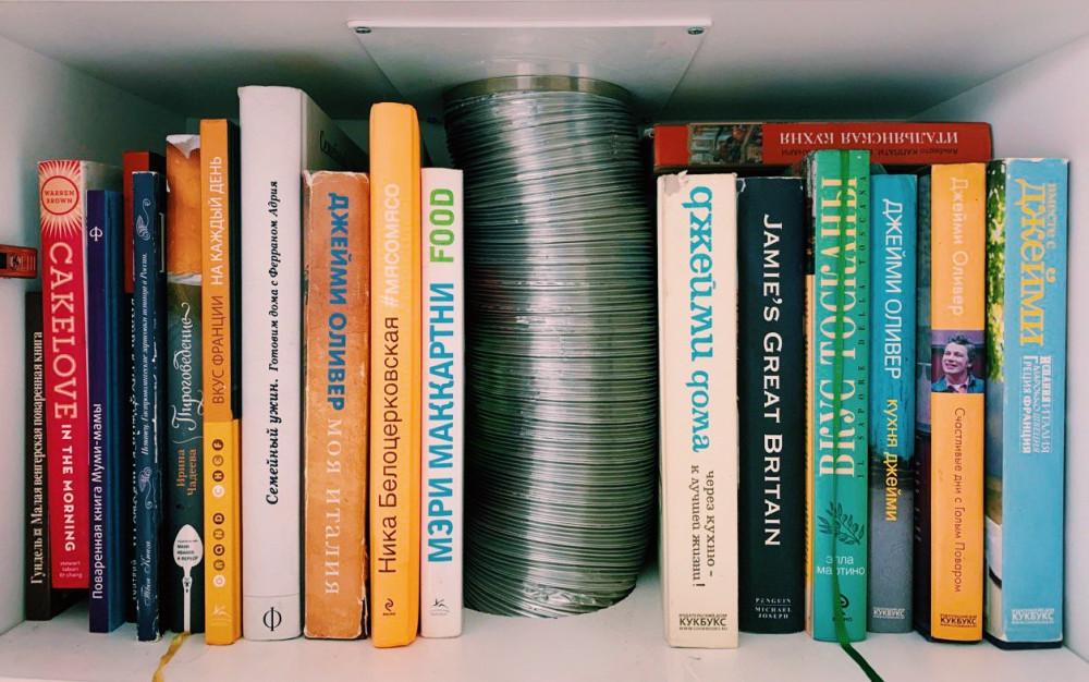 Моя коллекция кулинарных книг