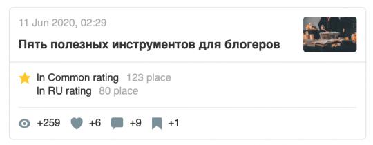 Фрагмент рассылки «Статистика вашего журнала от ЖЖ»
