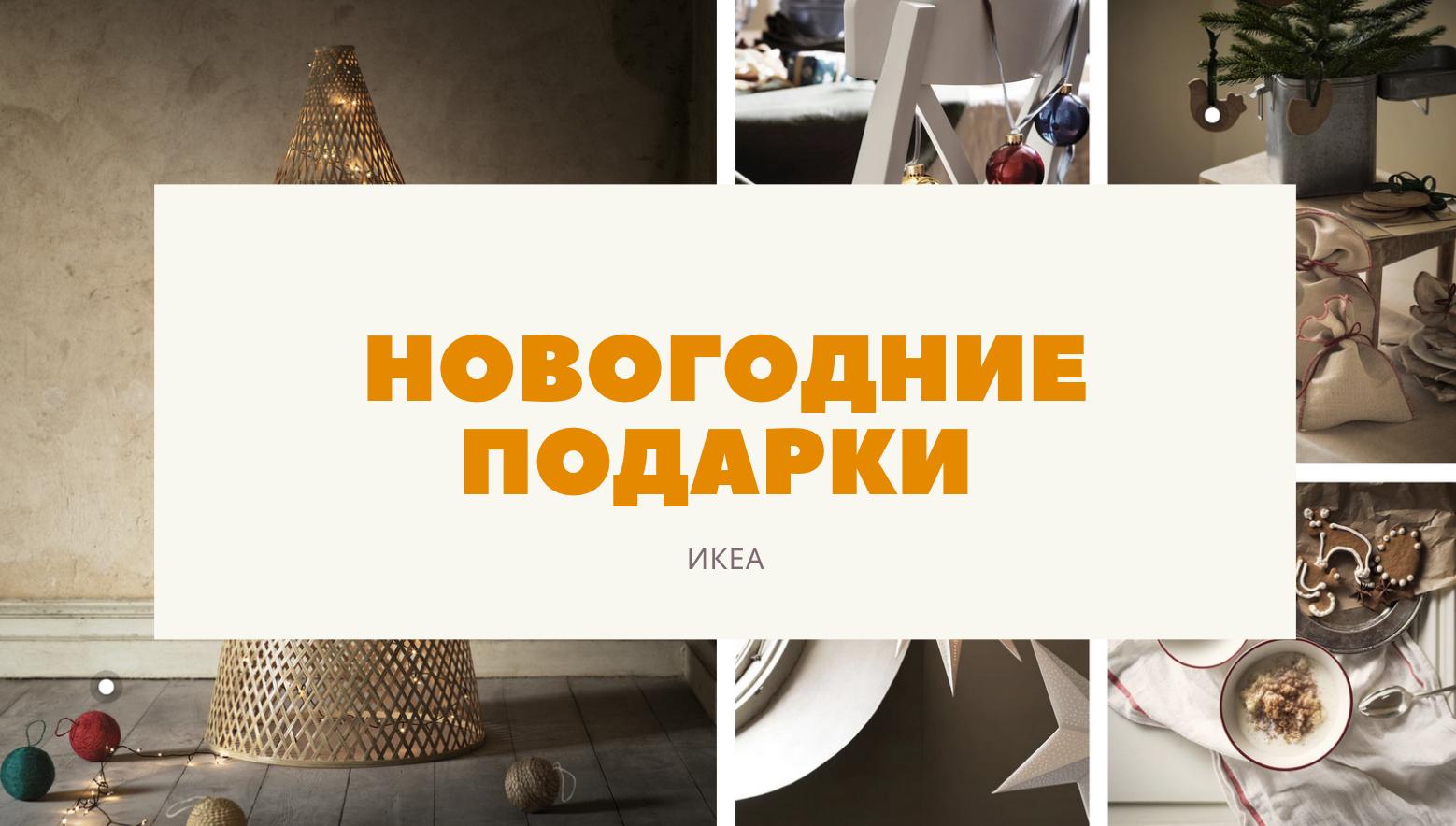 https://www.ikea.com/ru/ru/