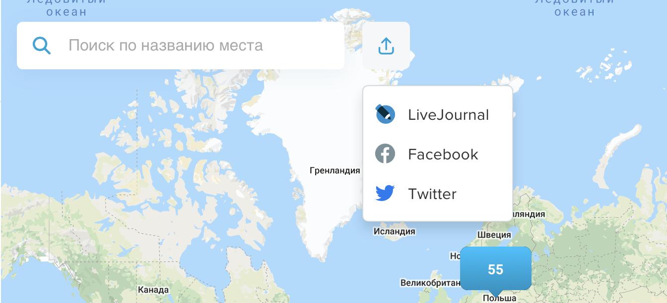 Как поделиться картой ЖЖ