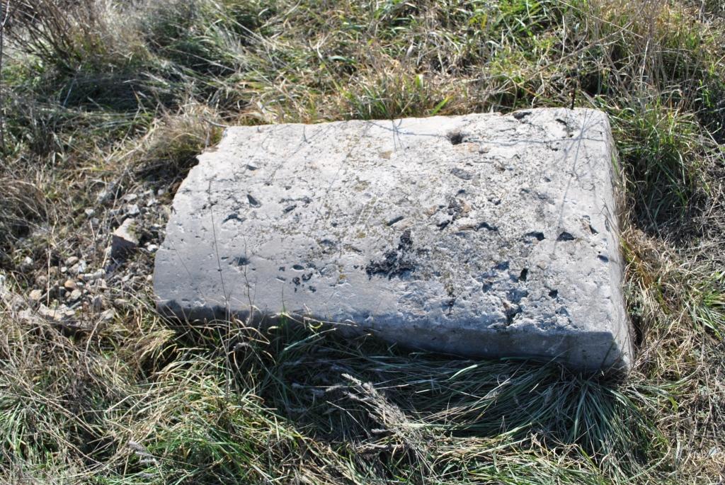 луганск плита