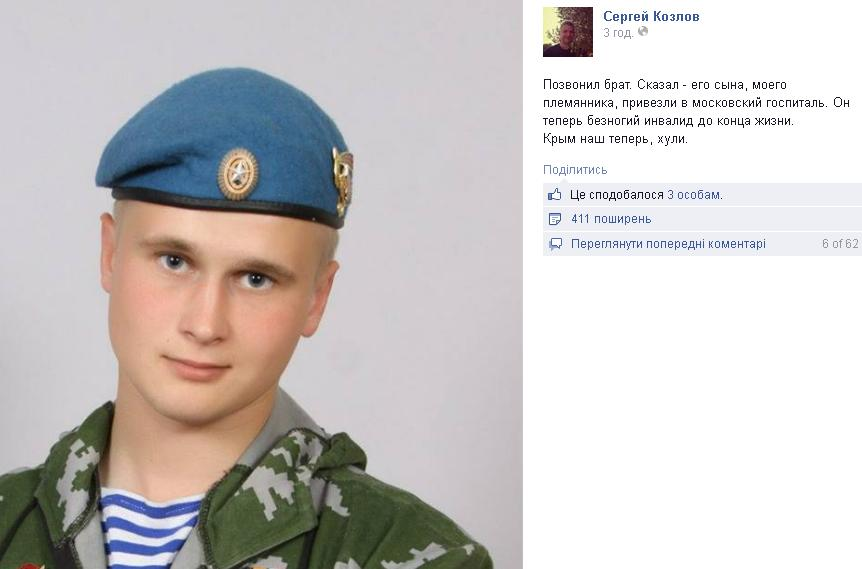 русскиехуле