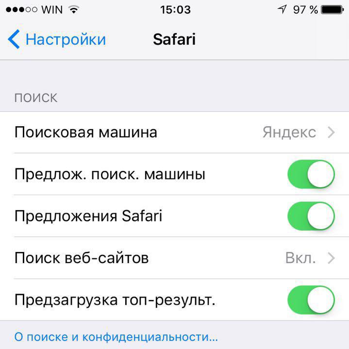 ЯндексАйфон.jpg