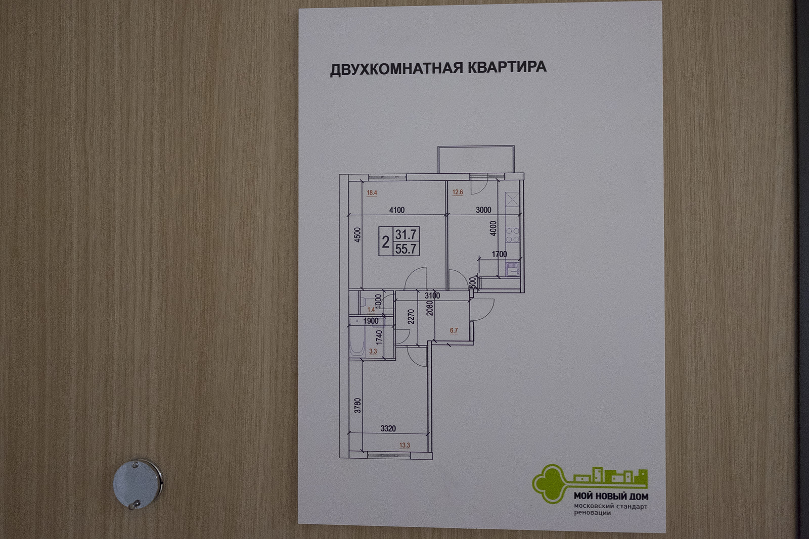 DSCF7731.jpg