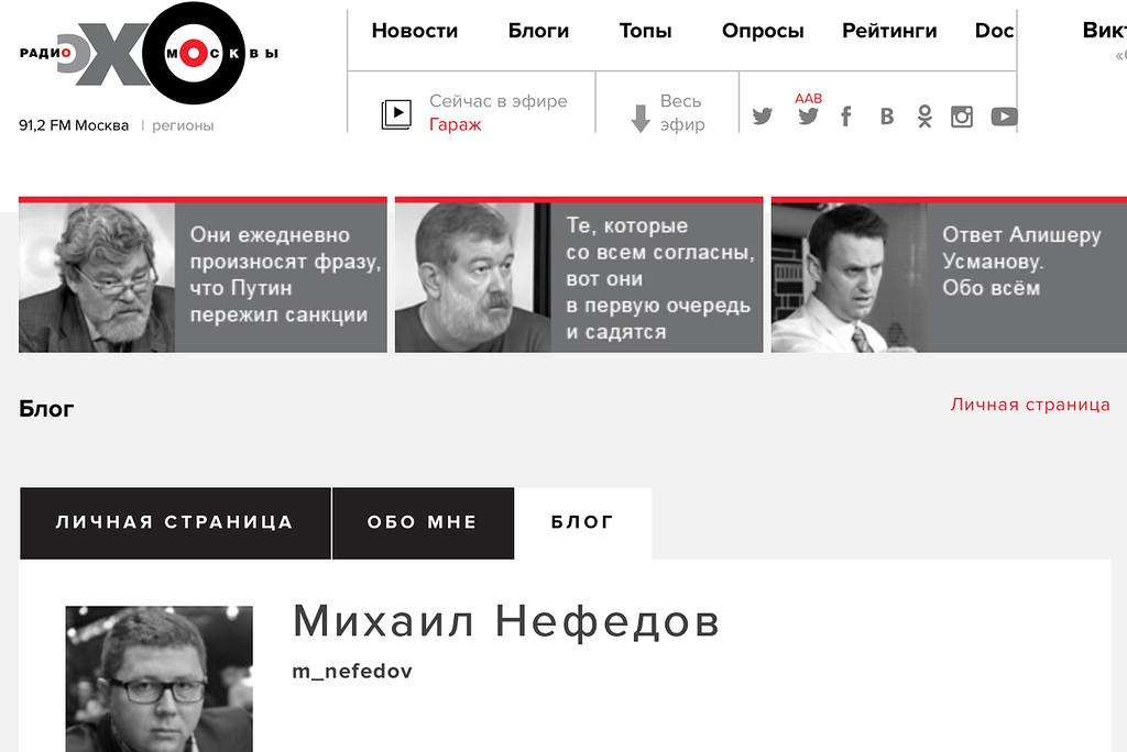 блогнаэхо.jpg