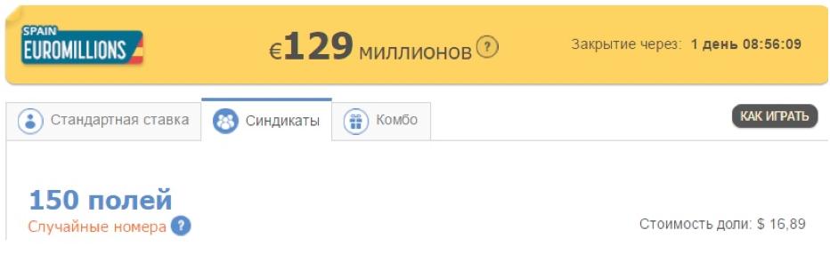 Снимок экрана 2017-05-26 в 0.59.07.png