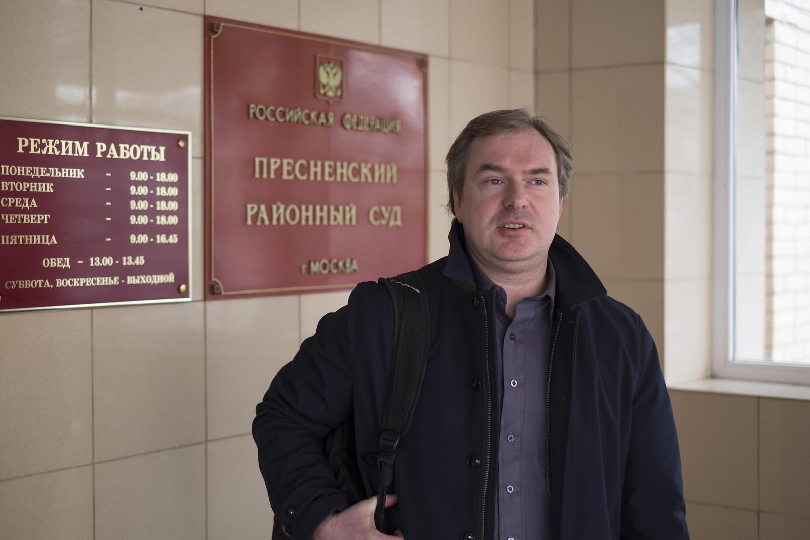 Новиковский.jpg