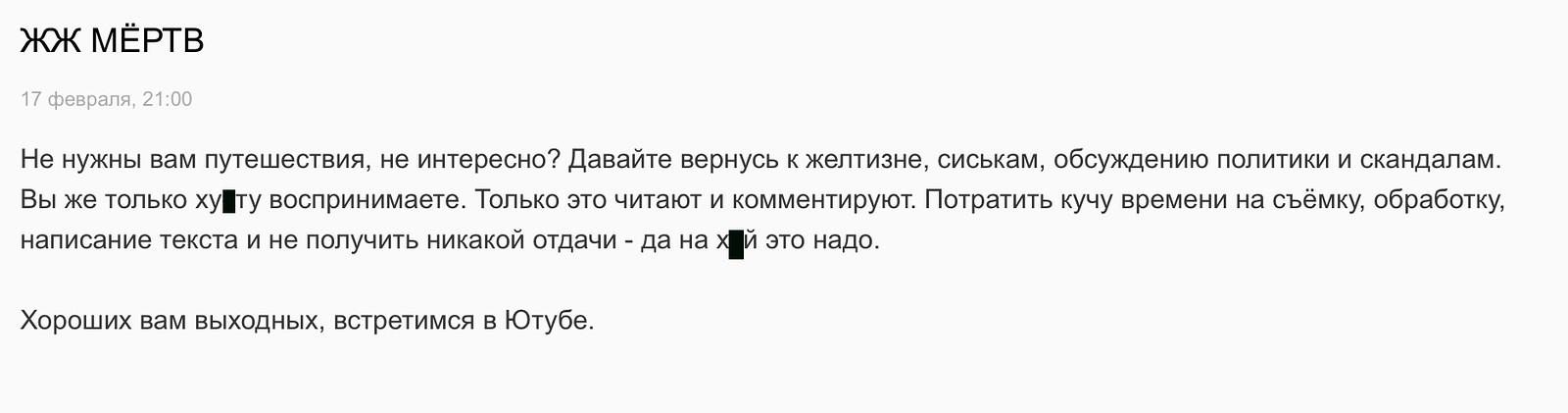 ЖЖмертвМакос.jpg