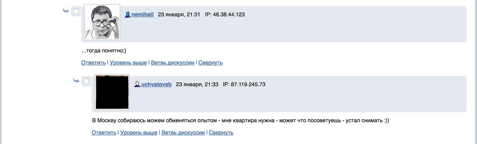 учватов3.jpg