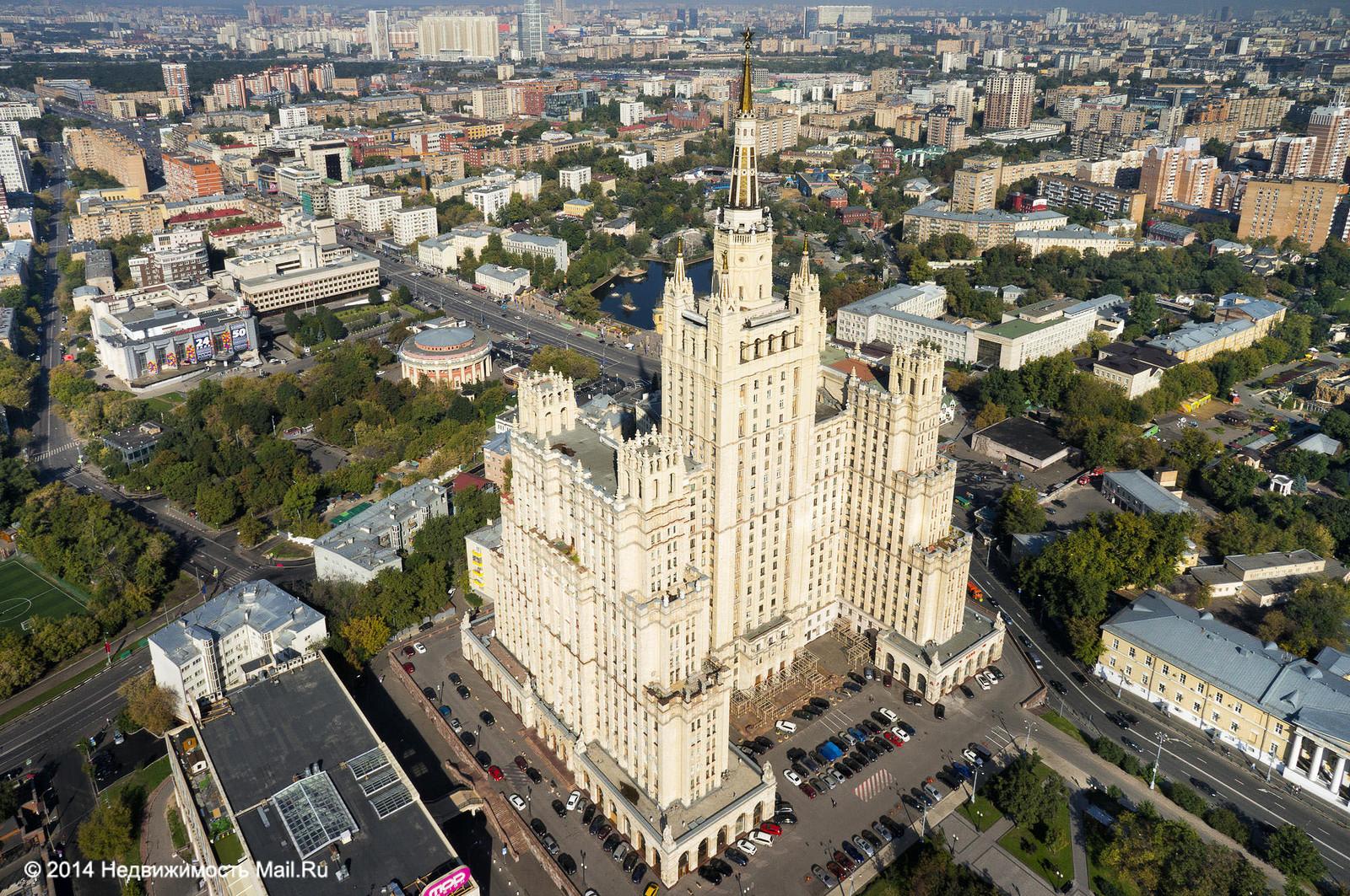 Высотка на Кудринской.jpg