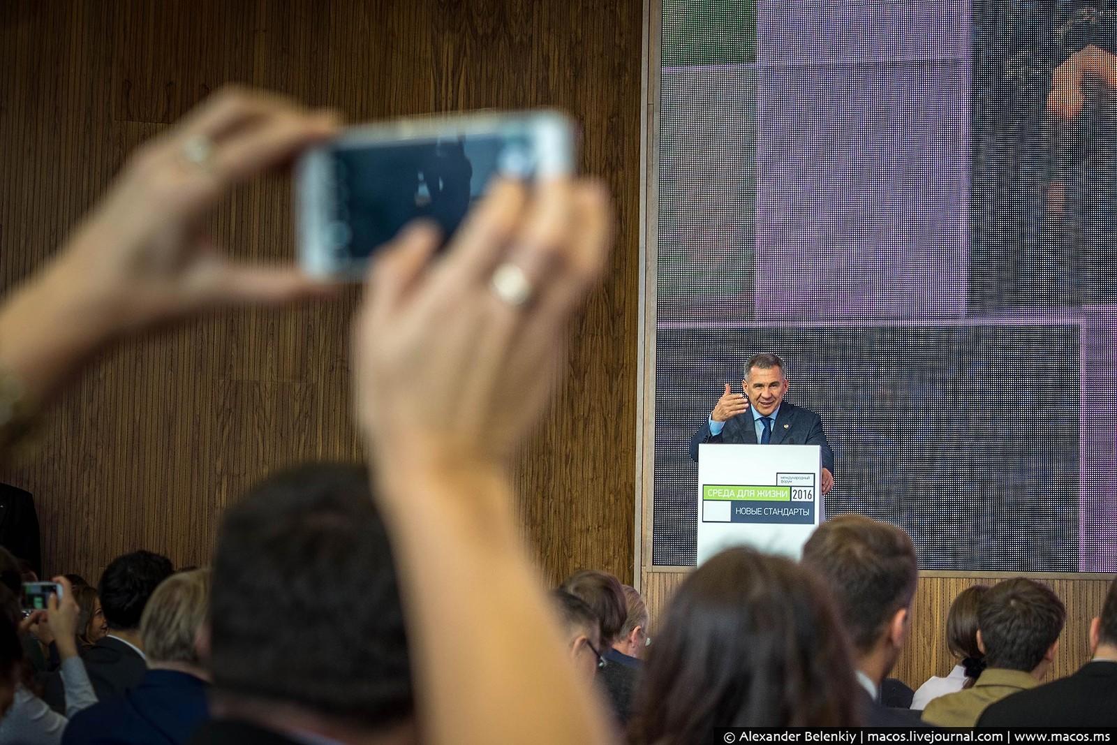 LR2016.10-RUS.16-Forum-8.jpg