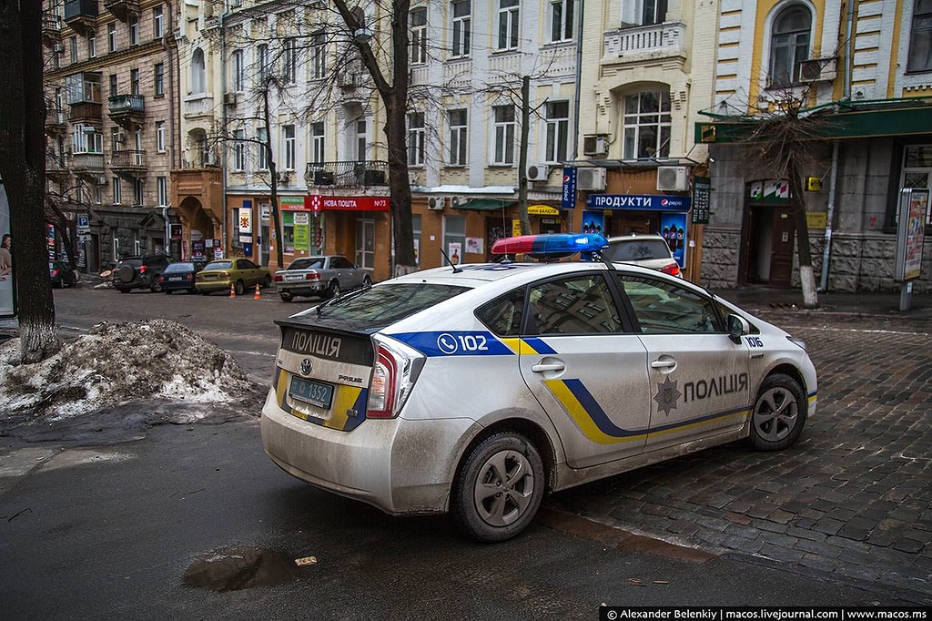LR2016.01-UA-Police-20.jpg