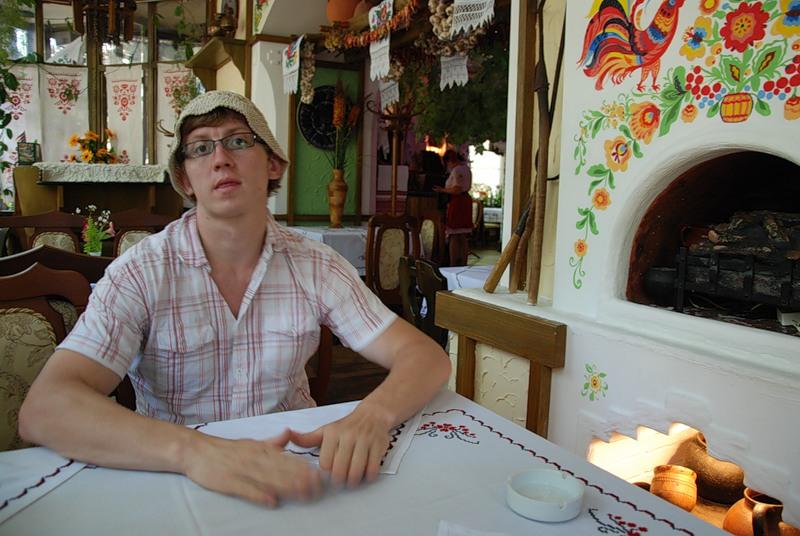 украинский ресторан