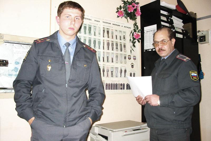 милиционер