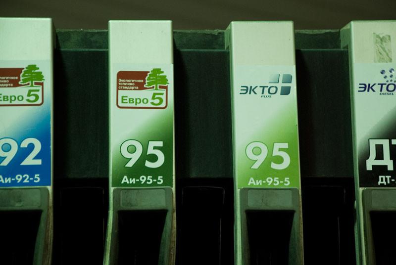 бензин