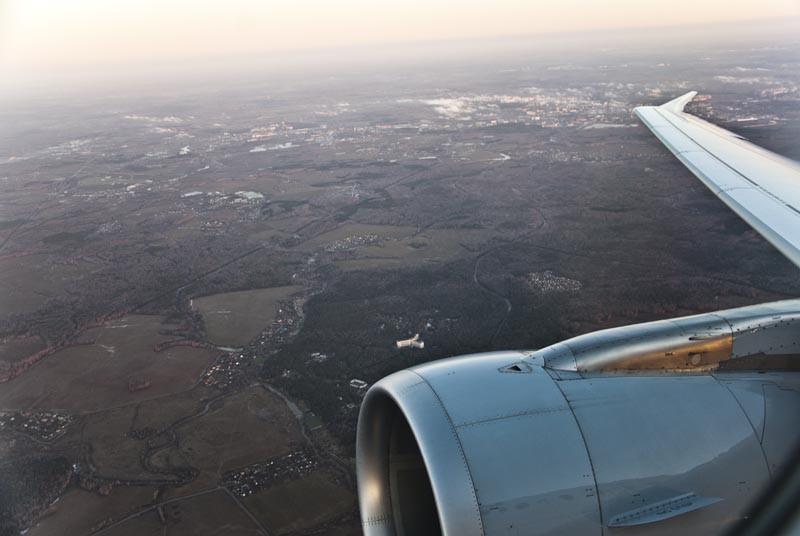 бизнес салон самолёта