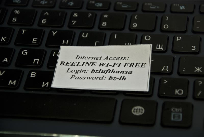 код wi-fi