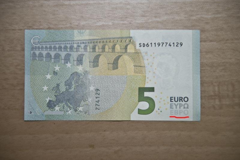 евро на русском языке