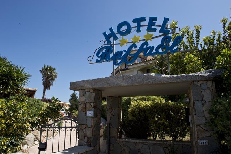 дом отель