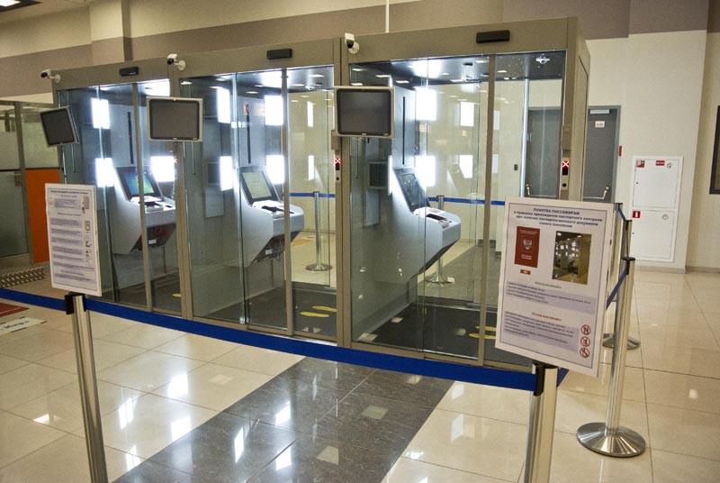 пограничный контроль аэропорт