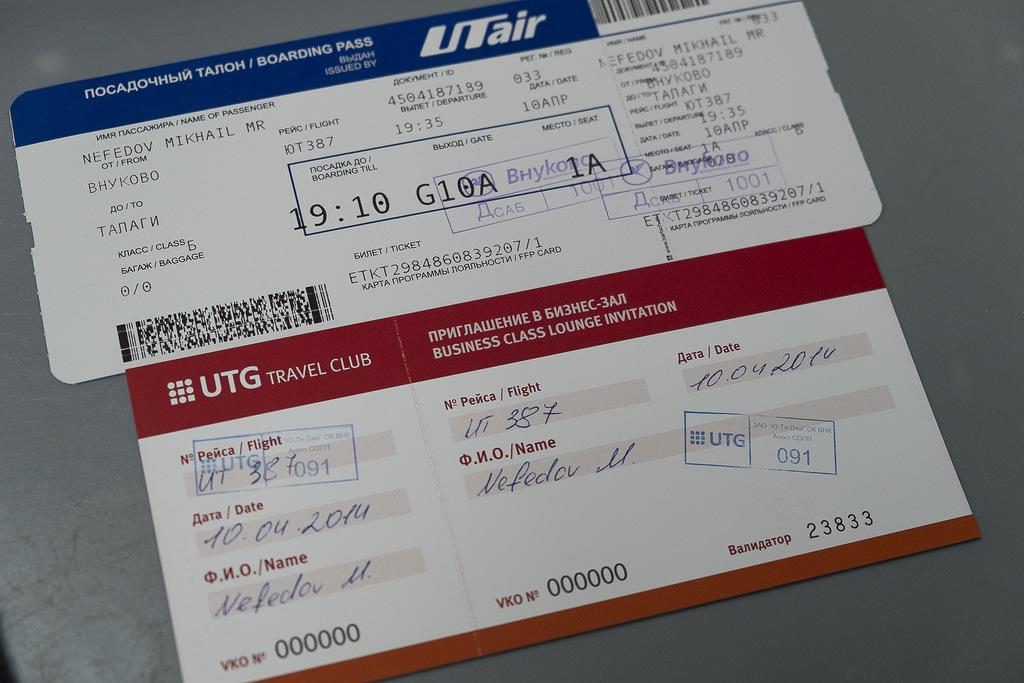 Купить билеты на самолет utair билеты на самолет с ижевска до сочи