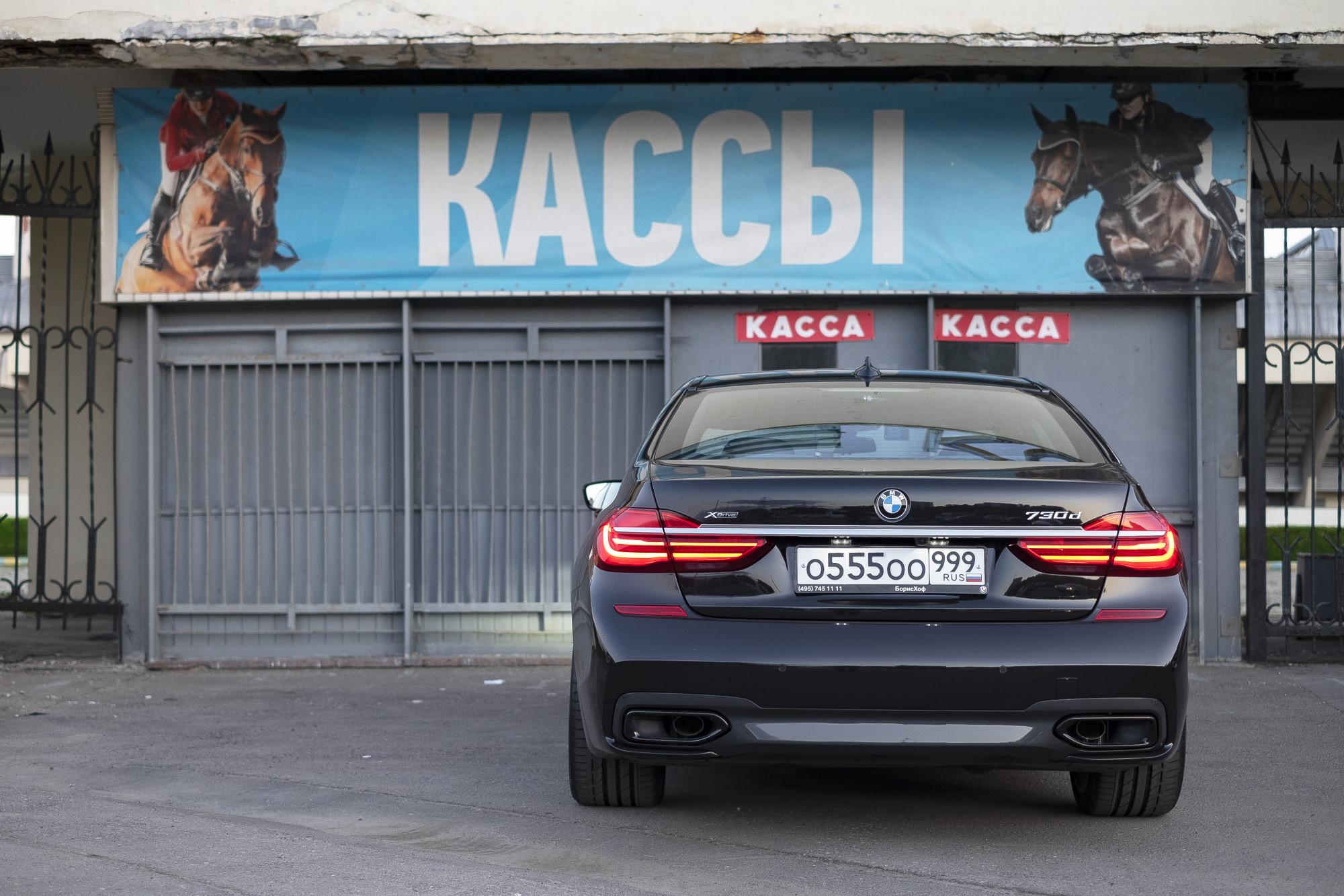 БМВ обошла Мерседес рублей, машина, будет, очень, машины, Мерседес, снова, эксперимент, журнал, имеет, является, автора, аналогии, автомобиля, 750Li, почти, полный, имеют, потом, люблю