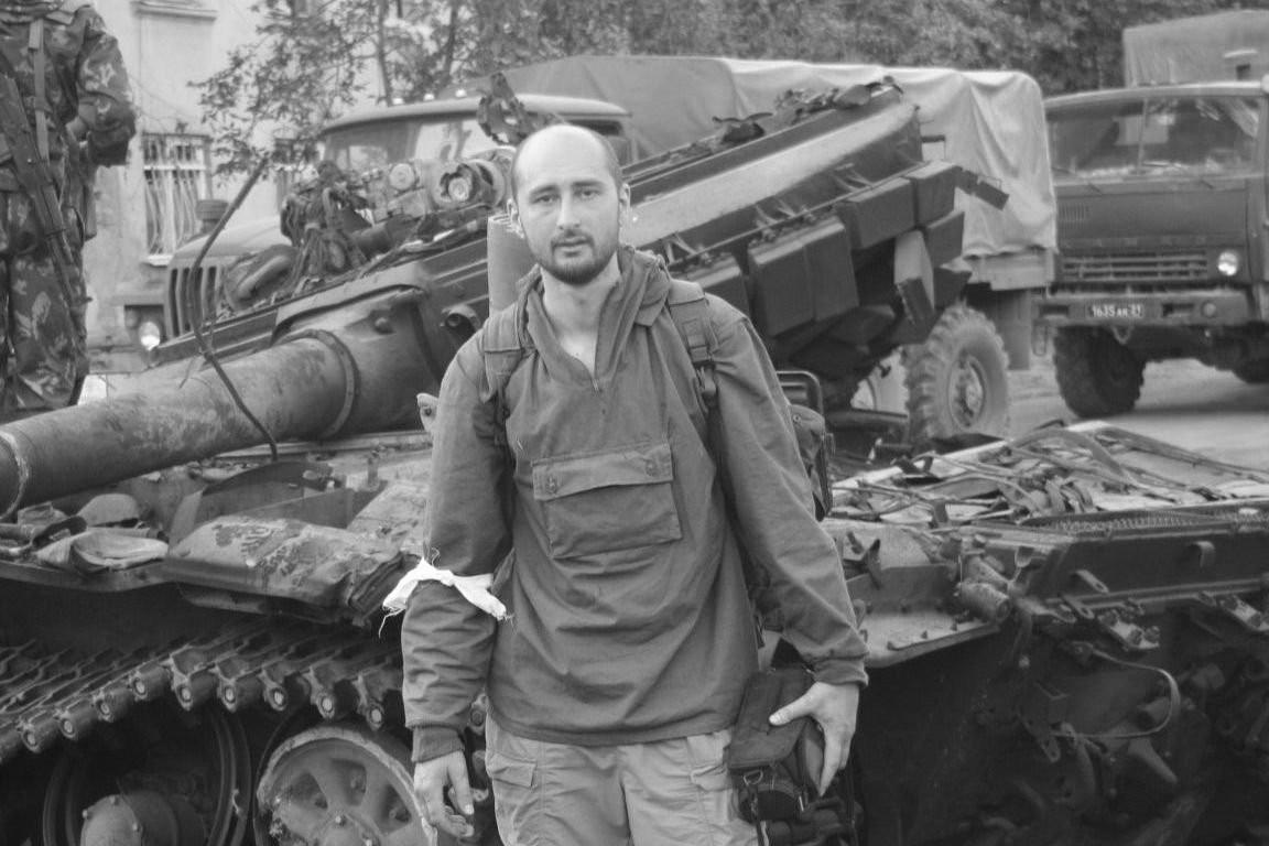 Ещё 26 мая я писал про смерть Бабченко