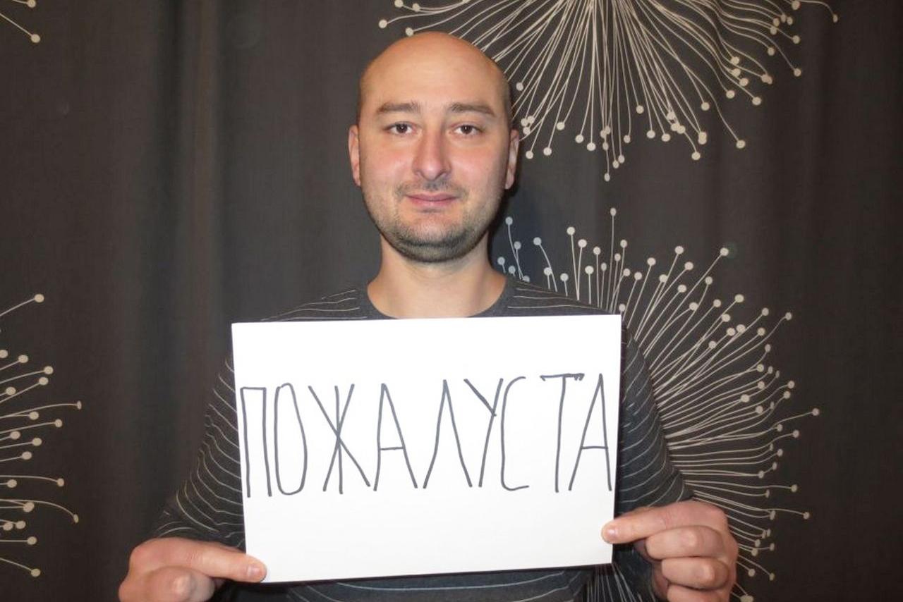 Украина провела блестящую операцию по спасению Бабченко