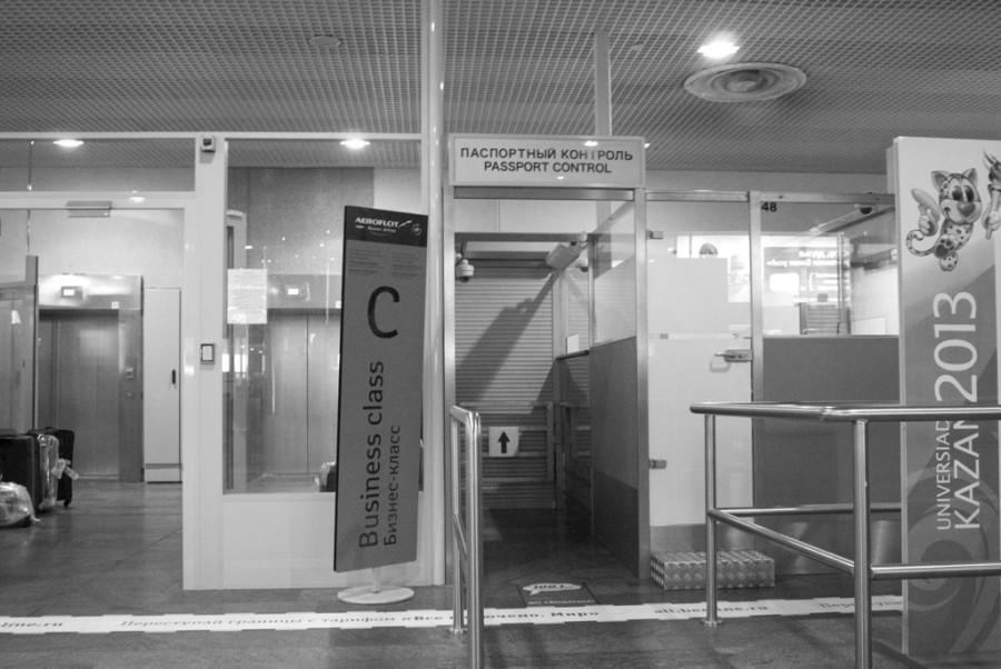 аэрофлот бизнес-класс паспортный контроль
