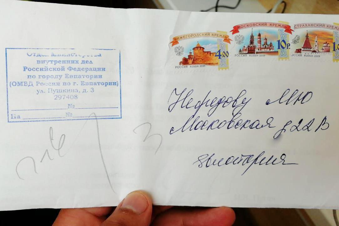 Пришло письмо из полиции, не получилось у них меня привлечь