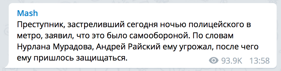The policeman shot himself after, Paradise, video, information, saw, official, Next, author, Muradov, is, report, wrote, magazine, Nurlan, room, car, Andrew, Muradov, Andrei, article