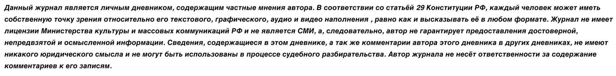 Гордон: