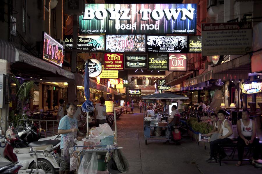 улица мальчиков