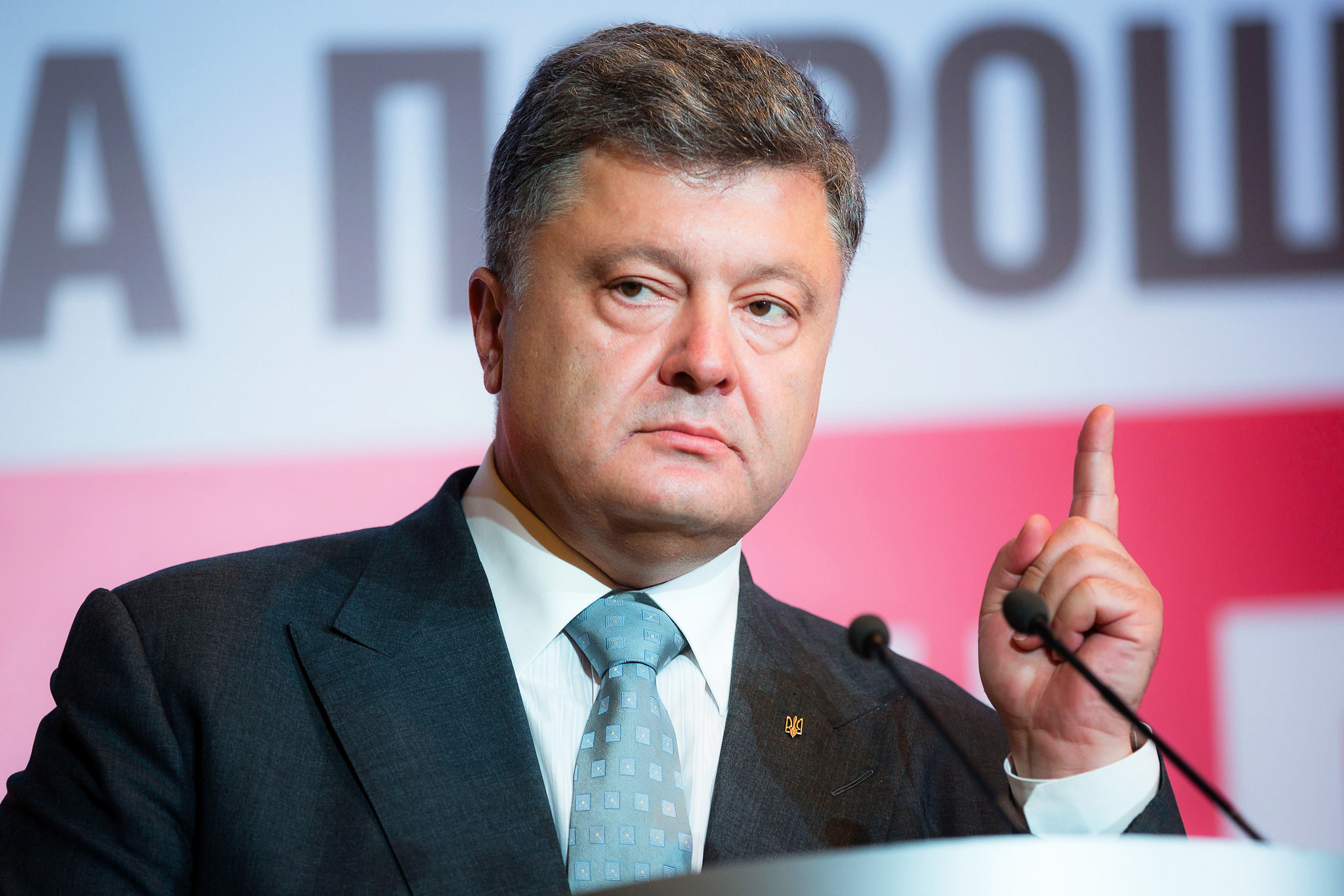 порошенко петр.jpg