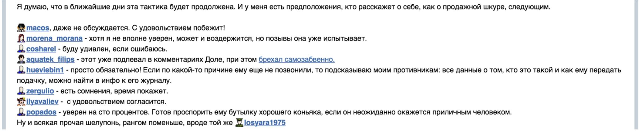 Сталик Ханкишиев