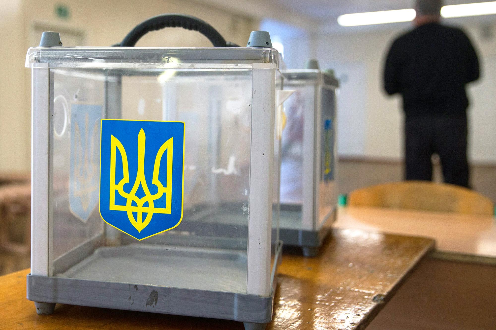 выборы на Украине 2019.jpg