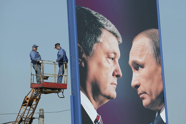 Россия может слить на Украине