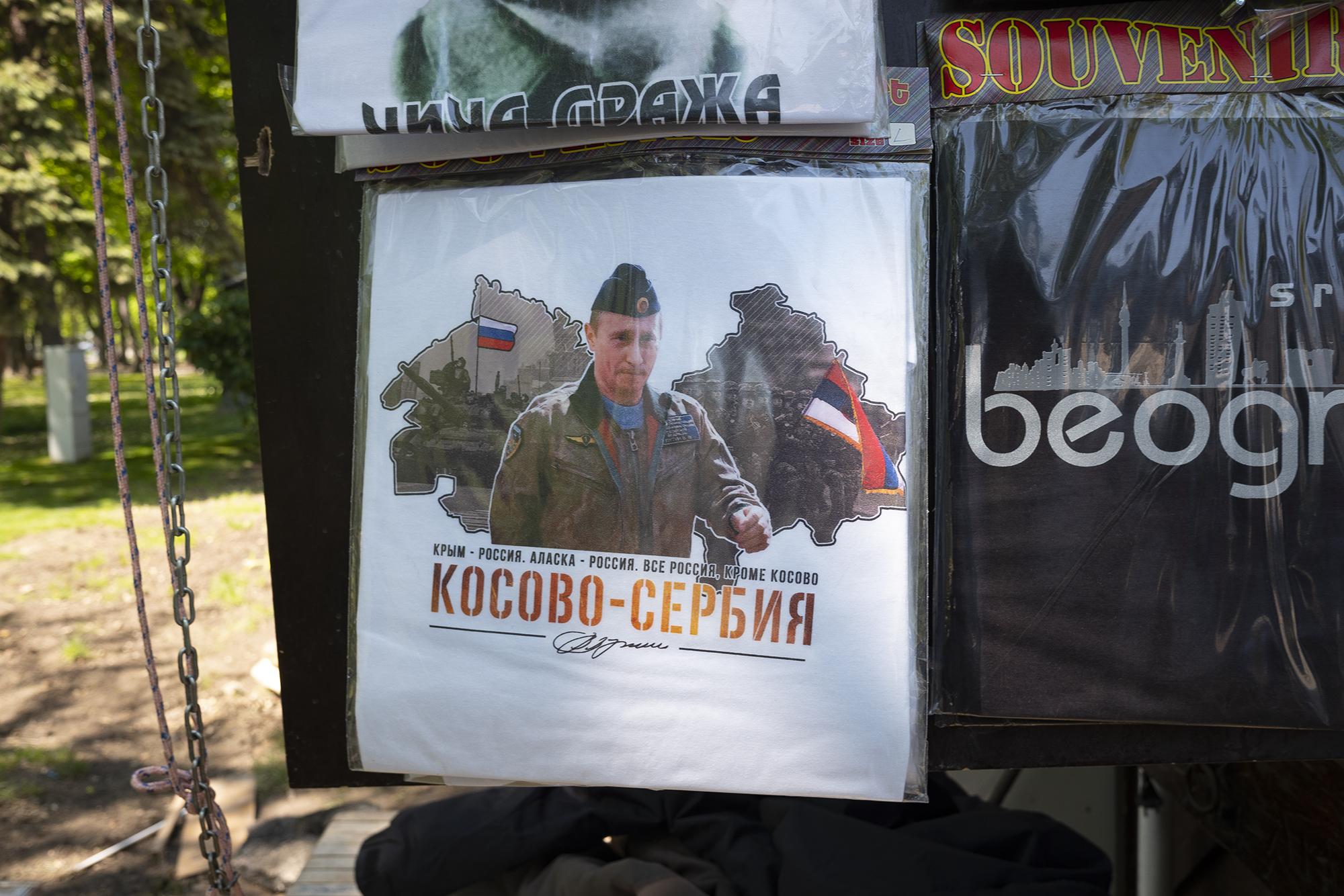 Кто ещё считает Крым российским