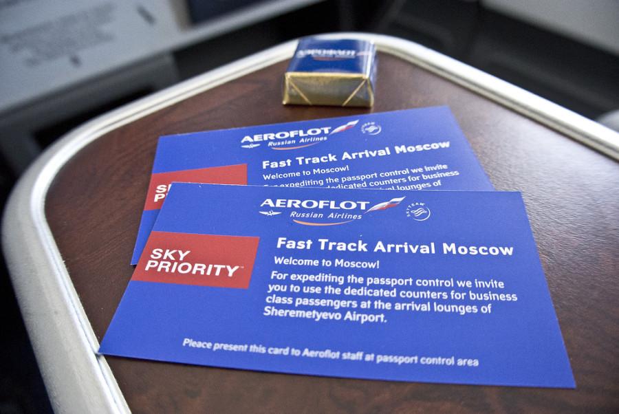 приглашение на паспортный контроль