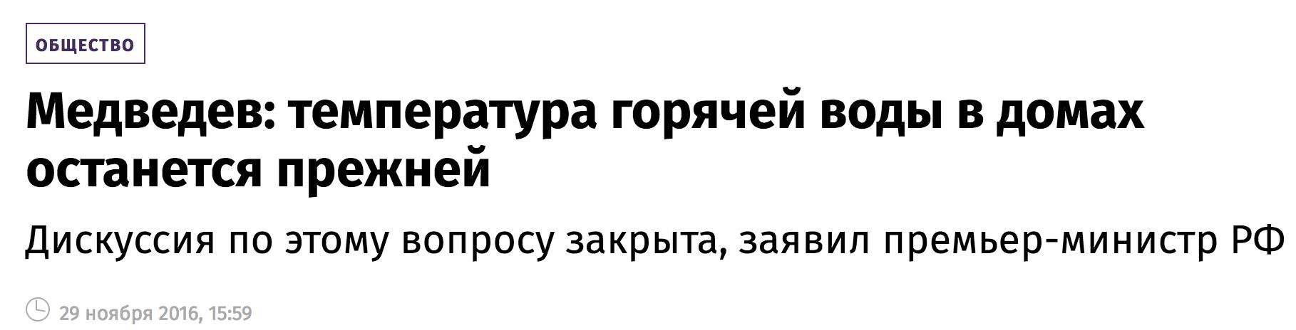 Позор Ирека Муртазина из Новой газеты