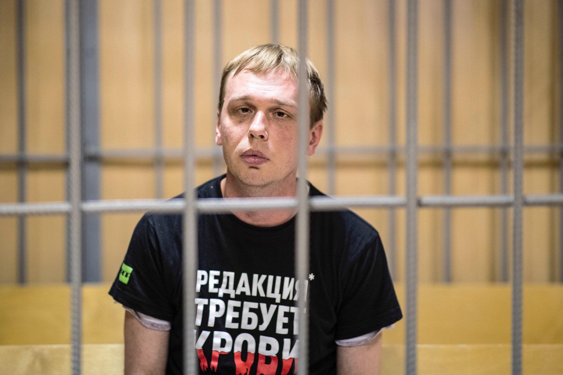 Кто подставил Ивана Голунова