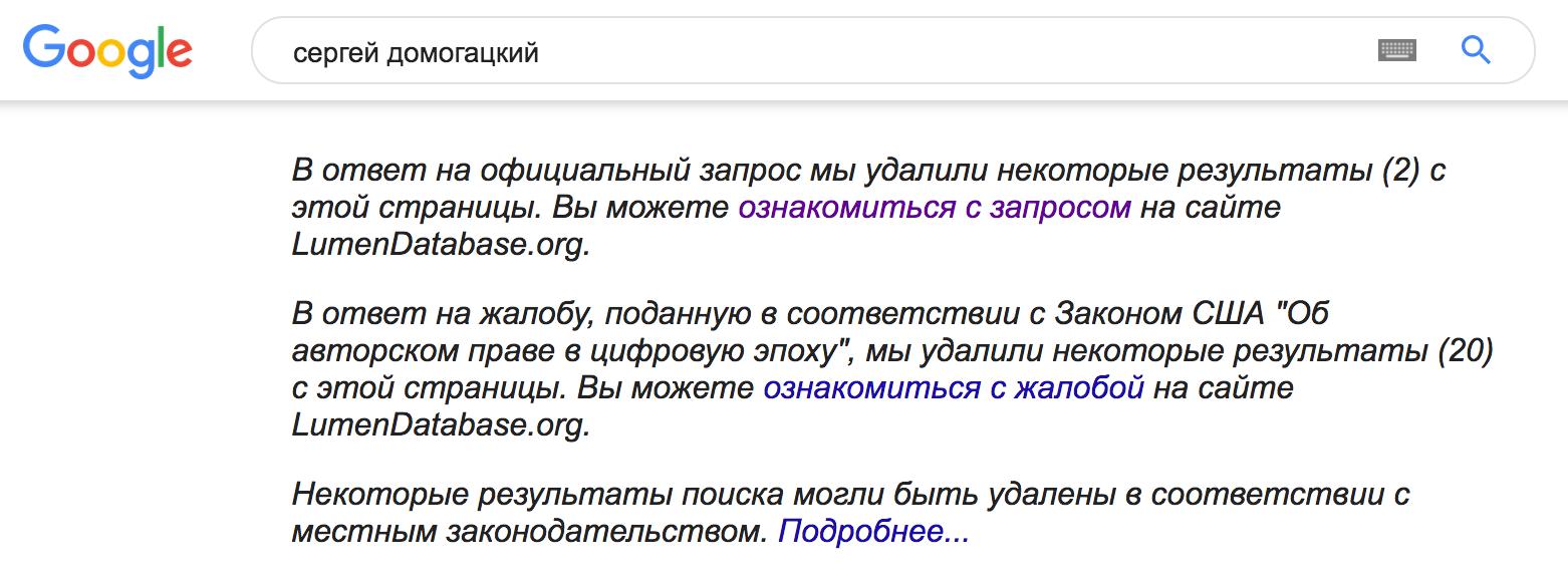 Кого нам рекламирует Варламов и Лебедев Домогацкого, Сергей, оформил, авторство, Домогацкий, фотографии, Сергея, написал, теперь, права, которые, потом, обнаружил, получил, Фейсбук, увидел, авторством, поскольку, который, Мошенничество