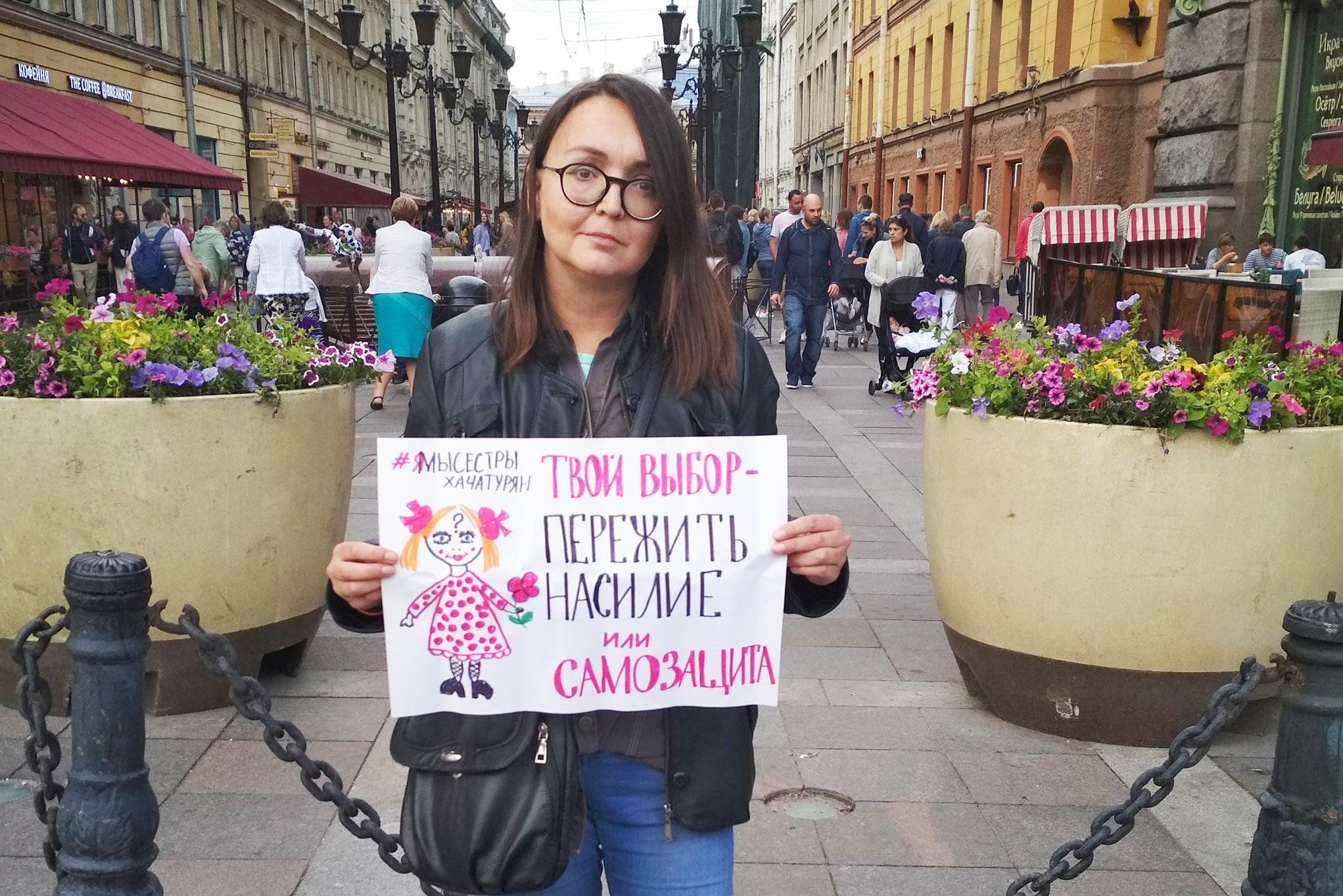 Пила против ЛГБТ - первая жертва